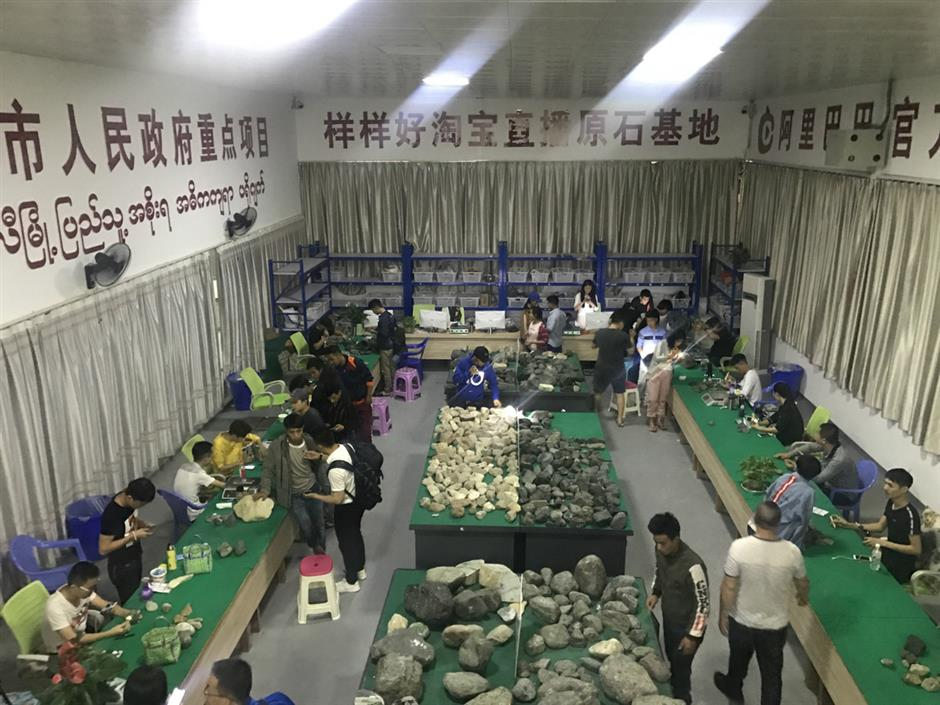 The Yangyanghao Taobao Raw Jade Trade Market in Ruili, Yunnan province. XU JUNQIAN/CHINA DAILY