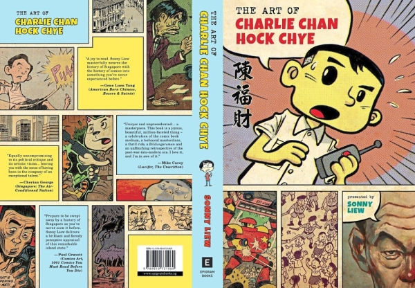 Liew's groundbreaking, Eisner Awards-winning comic book, The Art Of Charlie Chan Hock Chye. His involvement with New Naratif makes it one to look out for. — Filepics