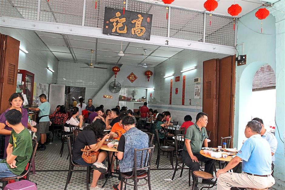 Most eateries were packed during the three day Hari Raya break.