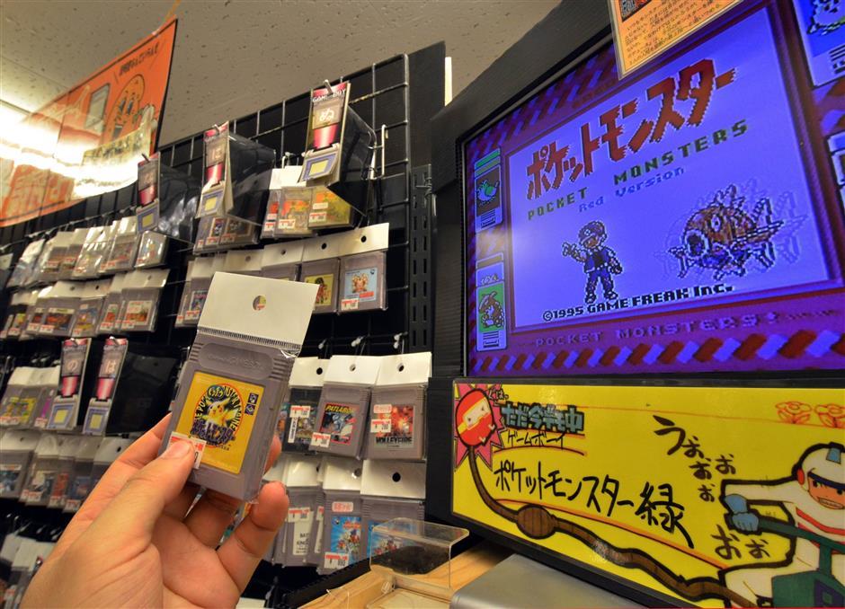 Golden oldies: retro videogame fans flock to Tokyo | The