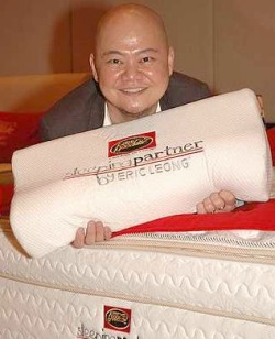 Interior Designer Lends His Name To New Beds The Star