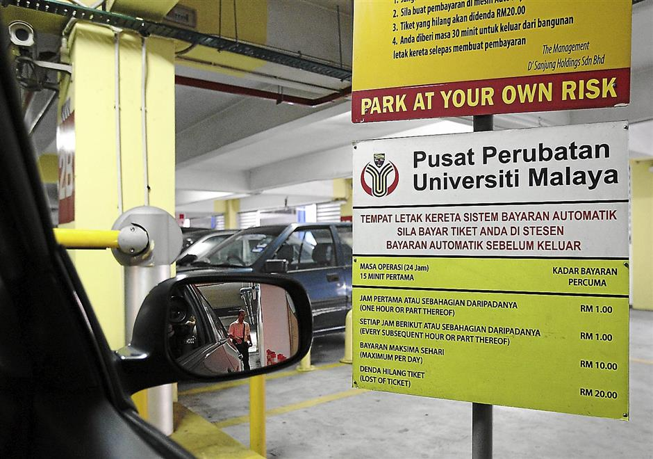Hospital's plan to raise parking fees meets objection | The