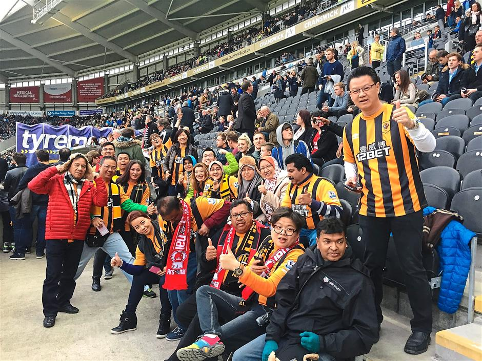 It was quite an experience to be at the KC Stadium for the Hull vs Arsenal match.