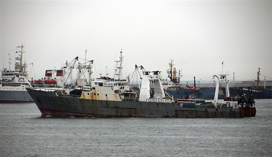In this undated photo, South Korean fishing boat Oryong 501 is seen in a port. South Korean officials expressed fear Tuesday, Dec. 2, 2014, of a huge death toll after rescuers failed to find any of the more than 50 fishermen missing after their ship sank amid high waves in the freezing waters of the western Bering Sea on Monday, Dec. 1. (AP Photto/Yonhap) KOREA OUT