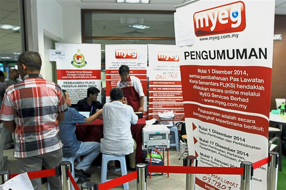 The MyEg counter still in normal operation at Immigration headquarters in Putrajaya.  MOHD SAHAR MISNI/The Star