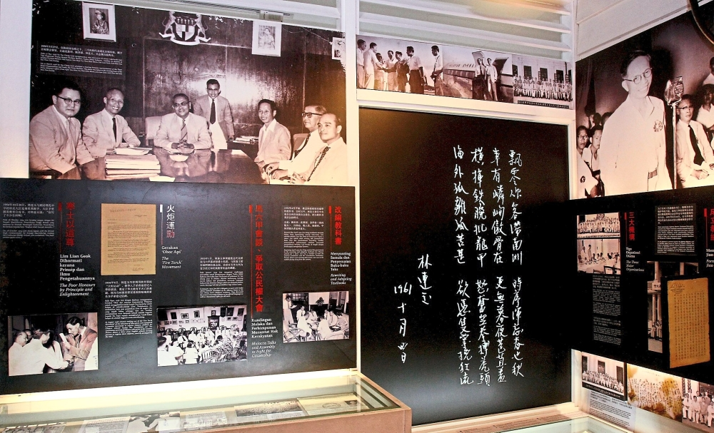 Precious photographs of historical events in which Lim Lian Geok was involved are part of the exhibition.
