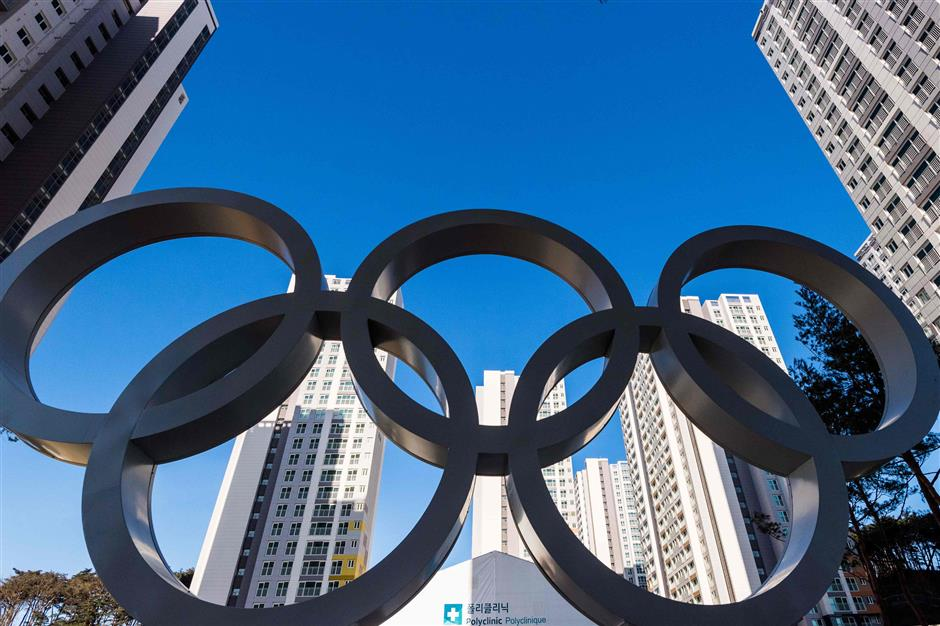 This general view shows the Olympic Rings at the Olympic Village on January 25, 2018 in Gangneung before the start of the 2018 Pyeongchang Winter Olympic Games. / AFP PHOTO / Franu00e7ois-Xavier MARIT