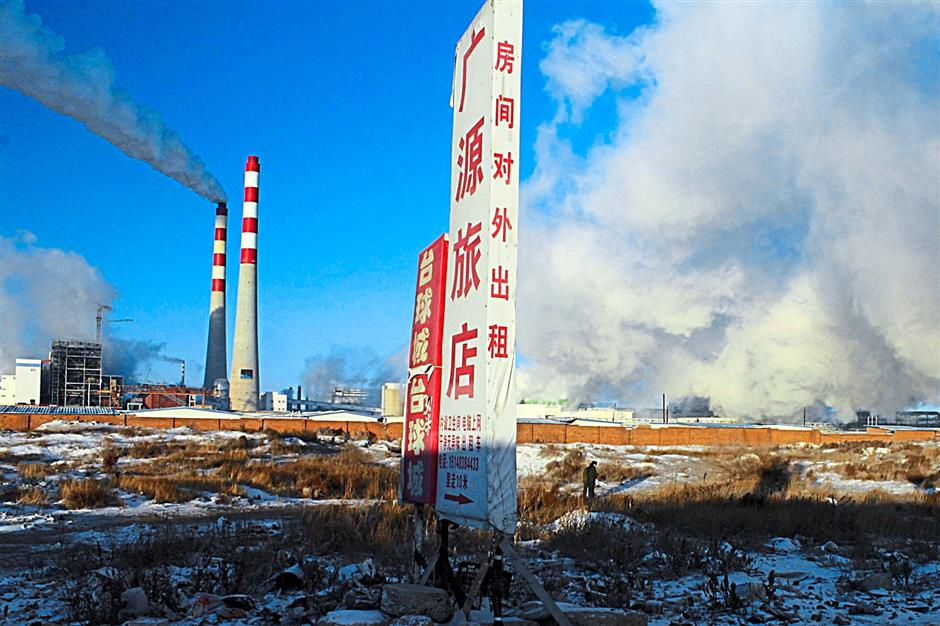 This coal-to-gas plant built by Datang International is the first of its kind in Inner Mongolia. It creates methane that can be piped to Beijing, where it can be used as a cleaner burning fuel to reduce air pollution. But the plant itself can send out quite a stench.