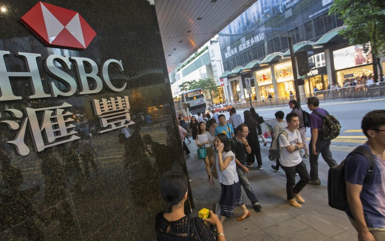 HSBC profit disappoints as China, Britain weakness poses