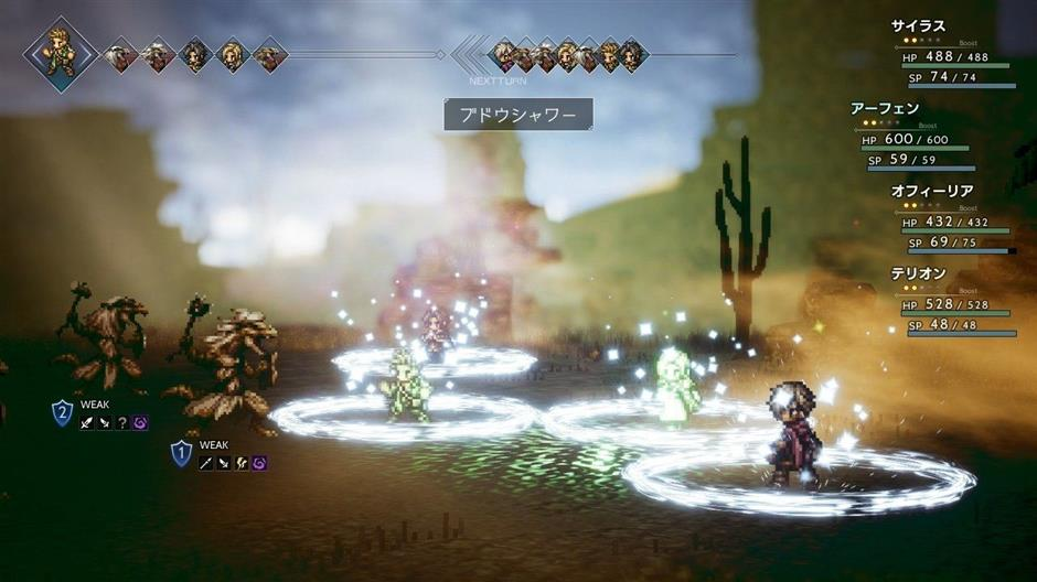 Games - Tech | The Star Online