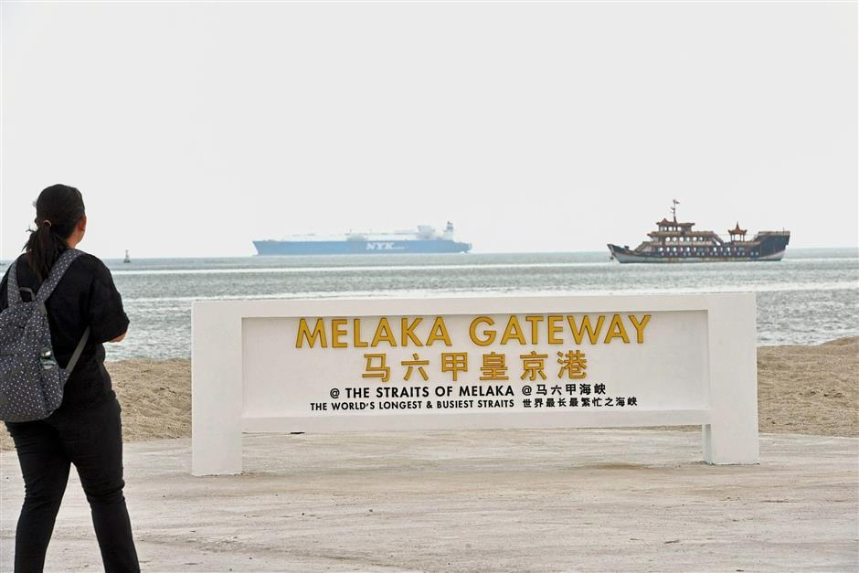 The site of the future Melaka Gateway and the Straits of Malacca. — Filepic