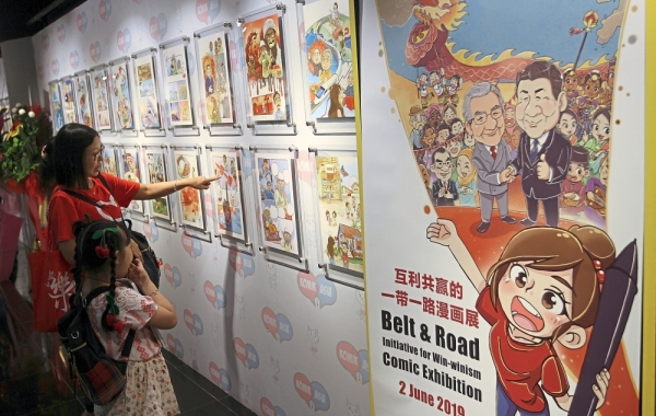 Visitors admiring the exhibition of artwork from the Belt and Road Initiative for Win-Winism comic book at the Penang Asia Comic Cultural Museum in Komtar.