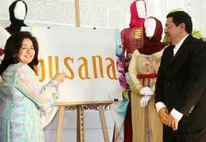 Islamic fashion, Malaysia