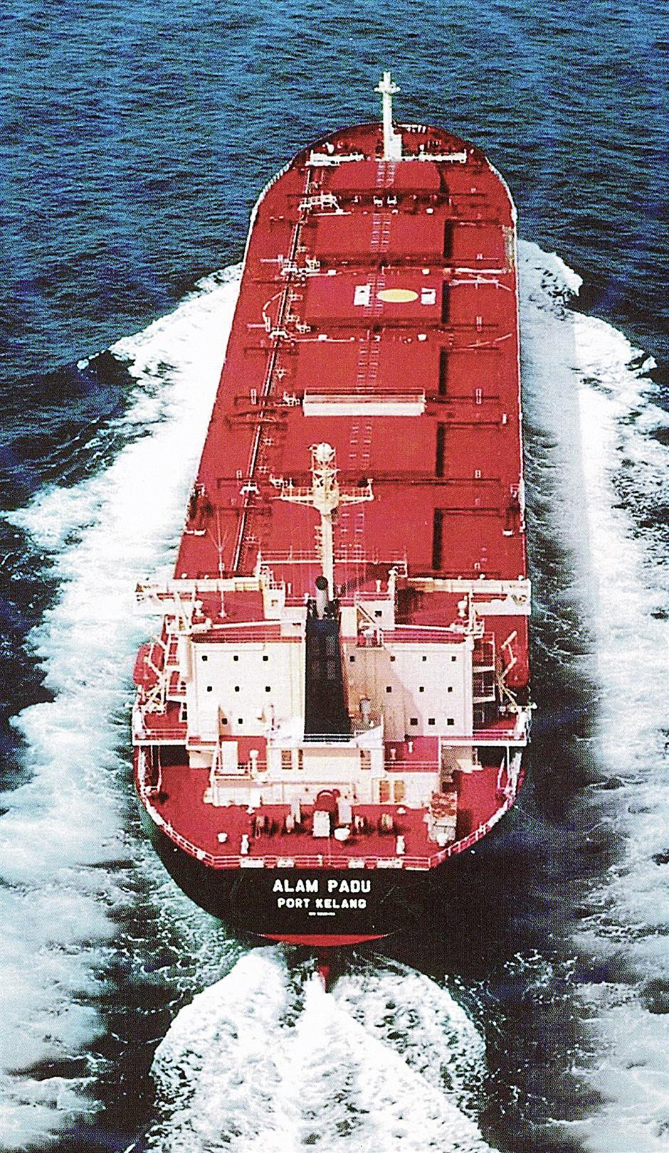 A tanker from  Malaysian Bulk Carriers. Shares of Maybulk have crept up steadily over a one-year period.