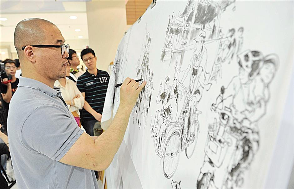 Giant masterpiece   The Star Online