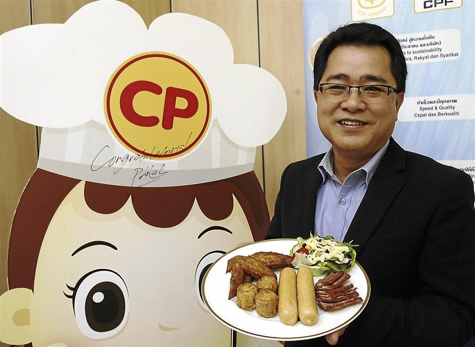 CP Holdings (M) Sdn Bhd¿s president Pratan Jongpun