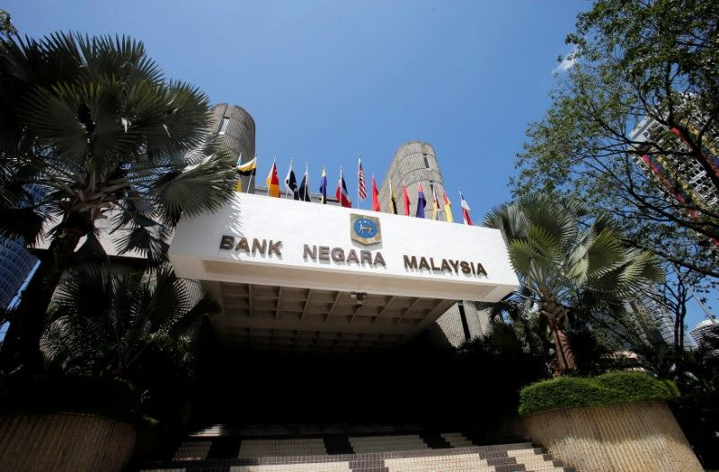 FILE PHOTO: A general view of the headquarters of Malaysia\'s central bank, Bank Negara Malaysia, in Kuala Lumpur January 29, 2013. REUTERS/Bazuki Muhammad/File Photo