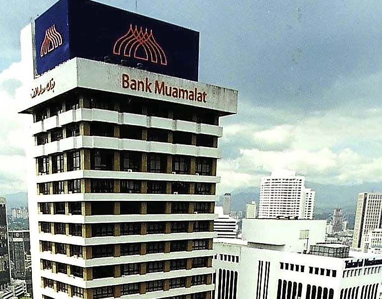 Bank Muamalat Courts A Dfi For Merger The Star