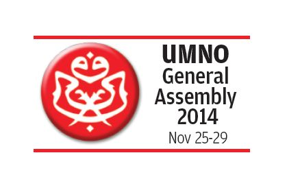 Umno General Assembly logo 2014