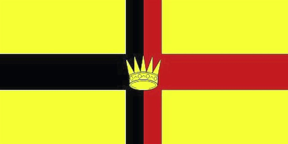 The flag of the Kingdom of Sarawak, with a five-pointed crown located in the center was used between 1870 and 1973.