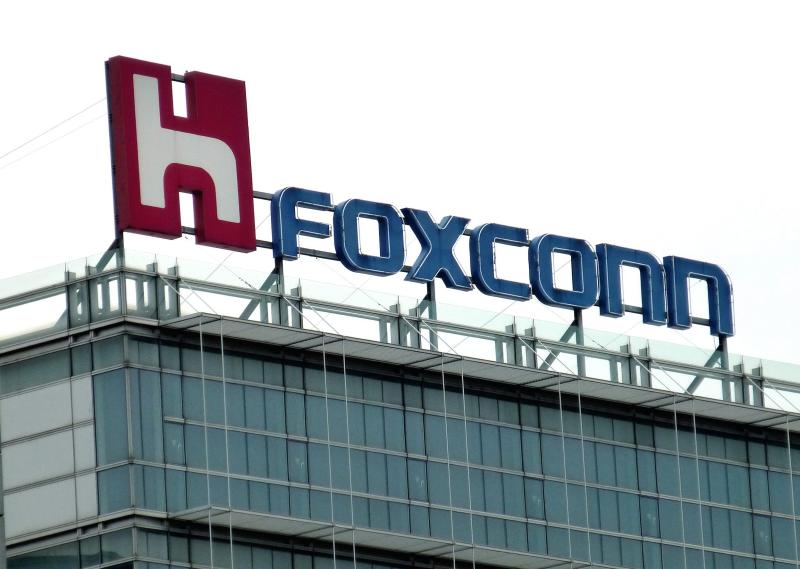Foxconn Technology Group, the world\'s largest contract manufacturer of electronic goods, is buying a stake in Taiwanese mobile telecoms operator Asia Pacific Telecom for NT$11.6bil (US$390mil) as it branches out into new areas like 4G services, software and cloud computing - EPA Photo.