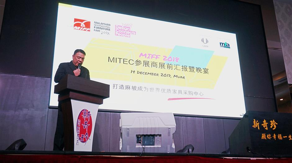 Koh mentioned the success of collaborative partnership between MIFF and MFA in his speech at the symposium and dinner in Muar, Johor.