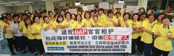 Making a stand: Wanita MCA members holding a banner, urging Yong to be suspended for the alleged rape of an Indonesian maid, during the Perak Wanita MCA annual general meeting in Ipoh.
