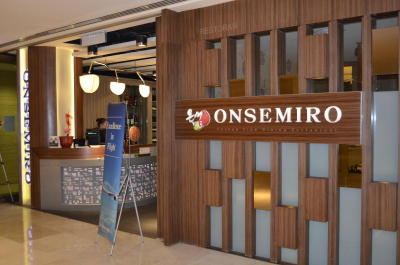 Royal treatment: For some Korean fine dining, head to Onsemiro.