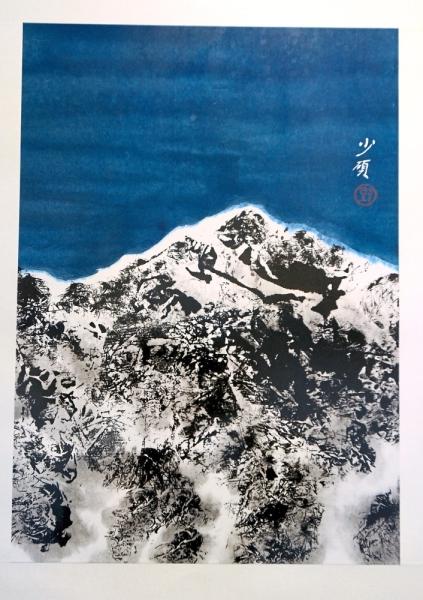 'Snow Mountain'