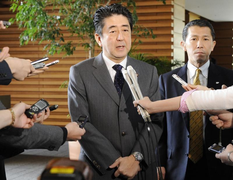 The third arrow in Abe\'s attempt at pulling the Japanese economy out of decades of slump - through reforms aimed at boosting Japan\'s long-term economic performance - is being viewed as timid and hesitant, leading some to call it a dart rather than an arrow - AFP Photo.