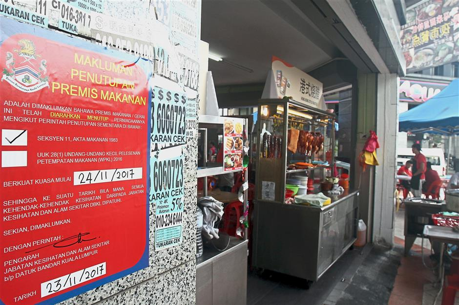 Five food premises were shut down at Fraser Business Park, Kuala Lumpur.