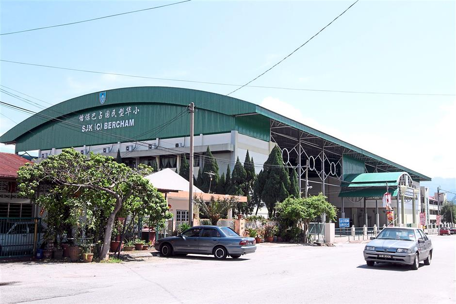 SJKC Bercham is the biggest Chinese primary school in Perak, with a population of over 2,300 students.