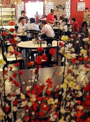 m_p14restaurant