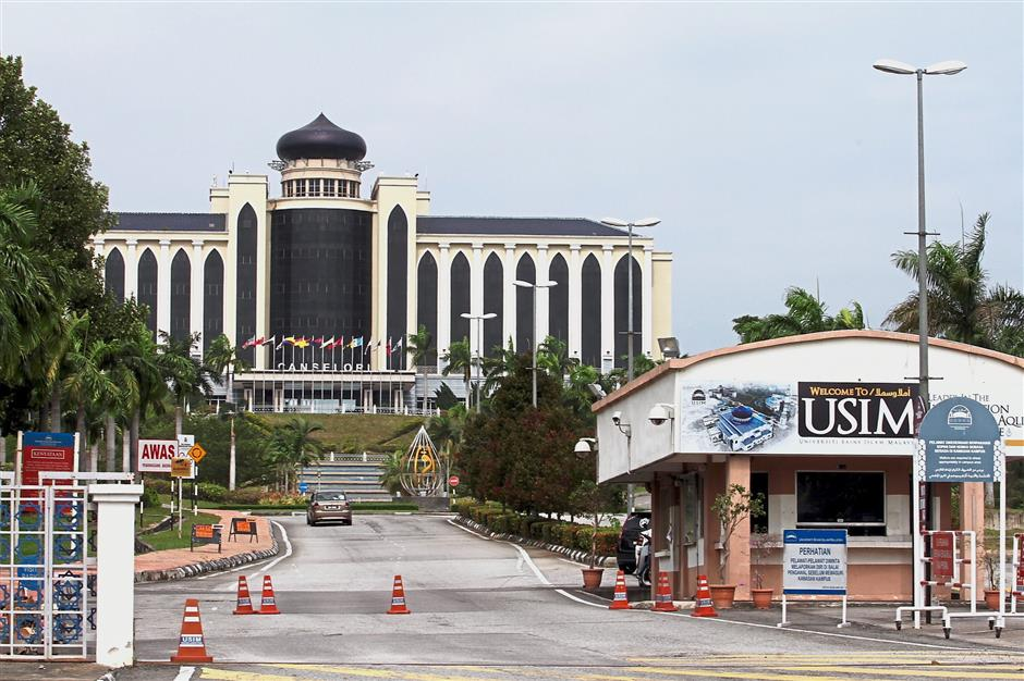 The opening of Universiti Sains Islam Malaysia in Nilai has strengthened its status as an education hub in Negri Sembilan. There are several other private universities and institutes in the town.