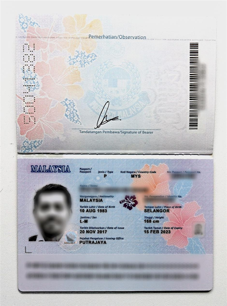 New passport design: The polycarbonate biodata page has added security features.