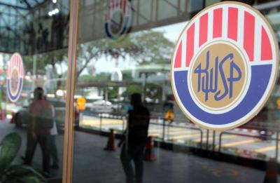 EPF to align monthly contribution with new minimum wage