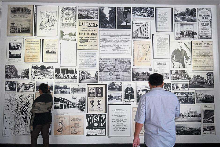 Visitors will be able to learn about Old Kuala Lumpur through reproduced posters from as early as 1897, old photographs and interesting people of the city from yesteryear at Kuala Lumpur City Gallery.
