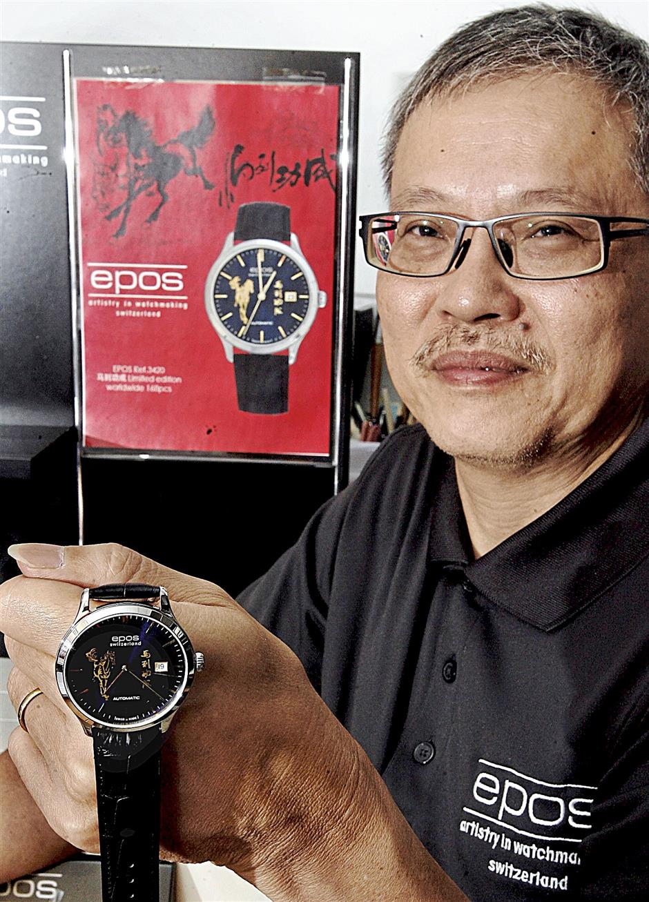 ATG Watch Sdn Bhd chief executive officer Tham Onn Chuan with the Epos Limited Edition Horse Watch, released to commemorate the Year of the Horse.