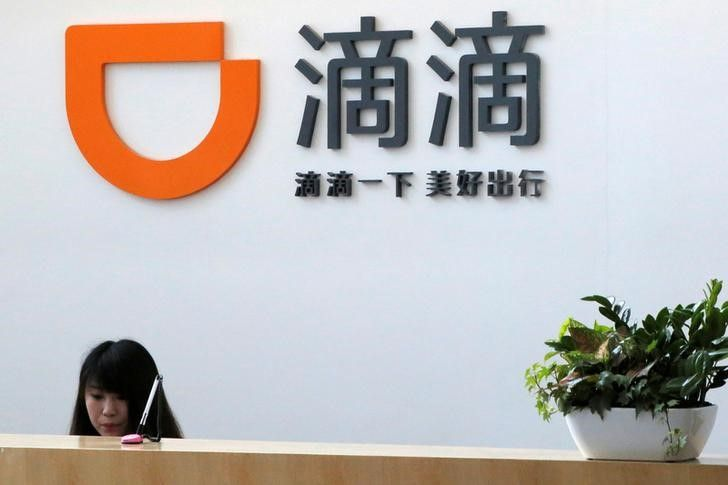 At the reception area of Didi Chuxing\'s headquarters in Beijing, China, last year. u2014 Reuters
