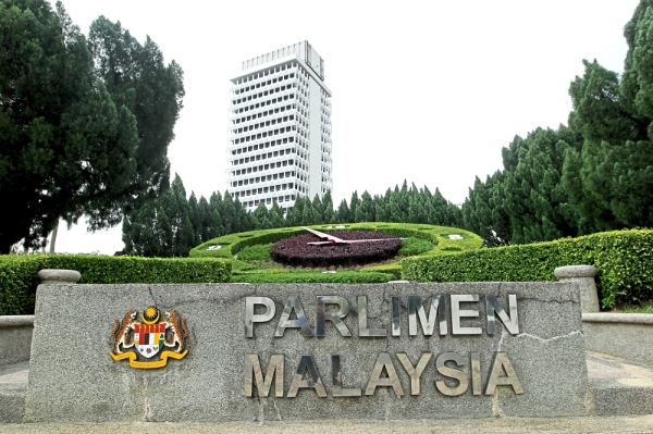 Transparency move: The special motion in Parliament has given rise to questions among lawmakers.