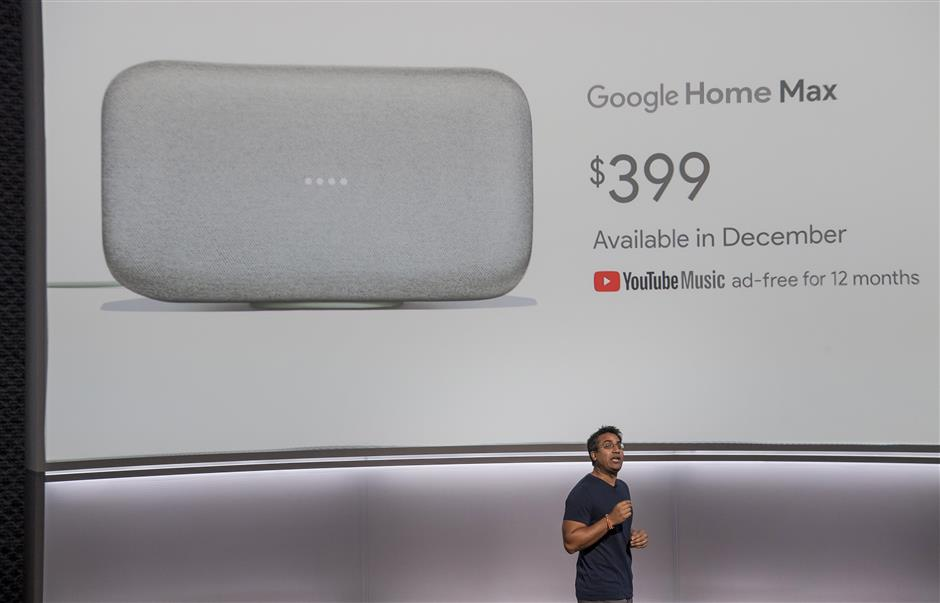 Rishi Chandra, senior product manager of Google Inc., speaks about the Google Home Max voice speaker during a product launch event in San Francisco, California, U.S., on Wednesday, Oct. 4, 2017. Google unveiled the second generation of its own devices along with an array of entirely new gadgets, plowing the company deeper into a competitive consumer hardware market. Photographer: David Paul Morris/Bloomberg