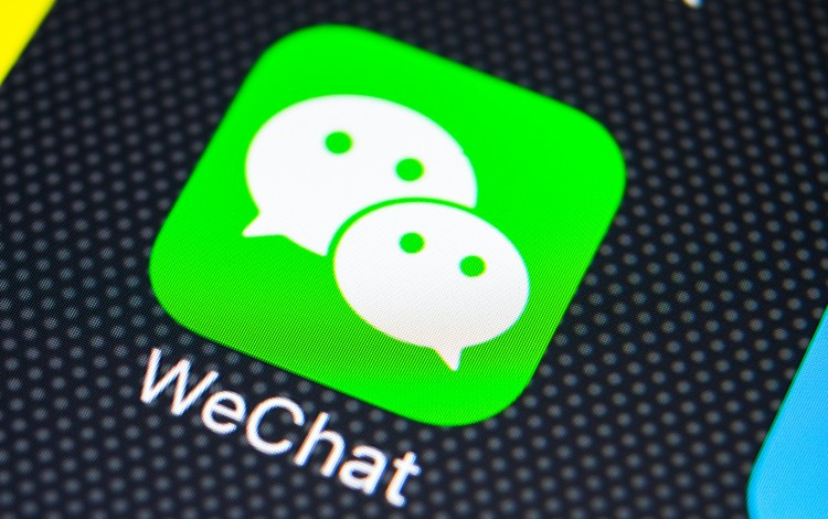 How unwitting users of WeChat aid the Chinese messaging