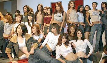 p3girls