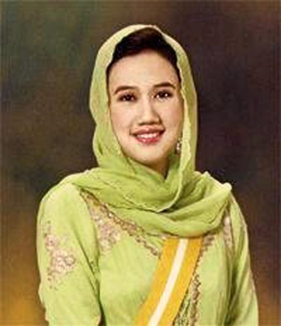 Tengku Amalin A'ishah Putri