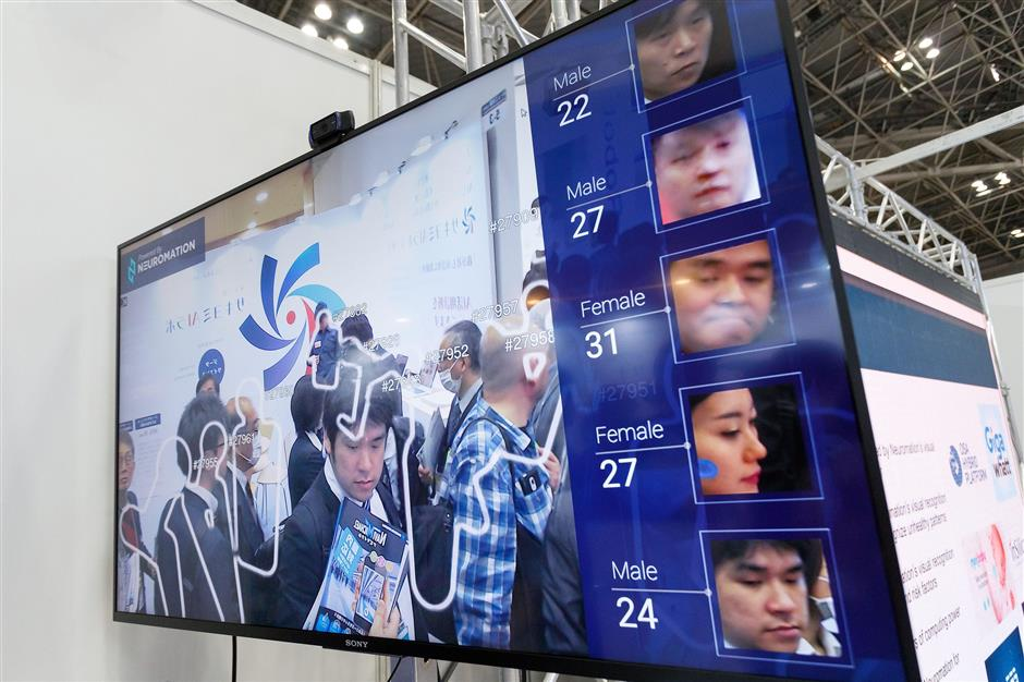 Shoplifters meet their match as retailers deploy facial recognition