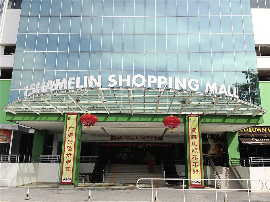 1 Shamelin Shopping Mall in Cheras is Y&Y Property's first shopping mall project.