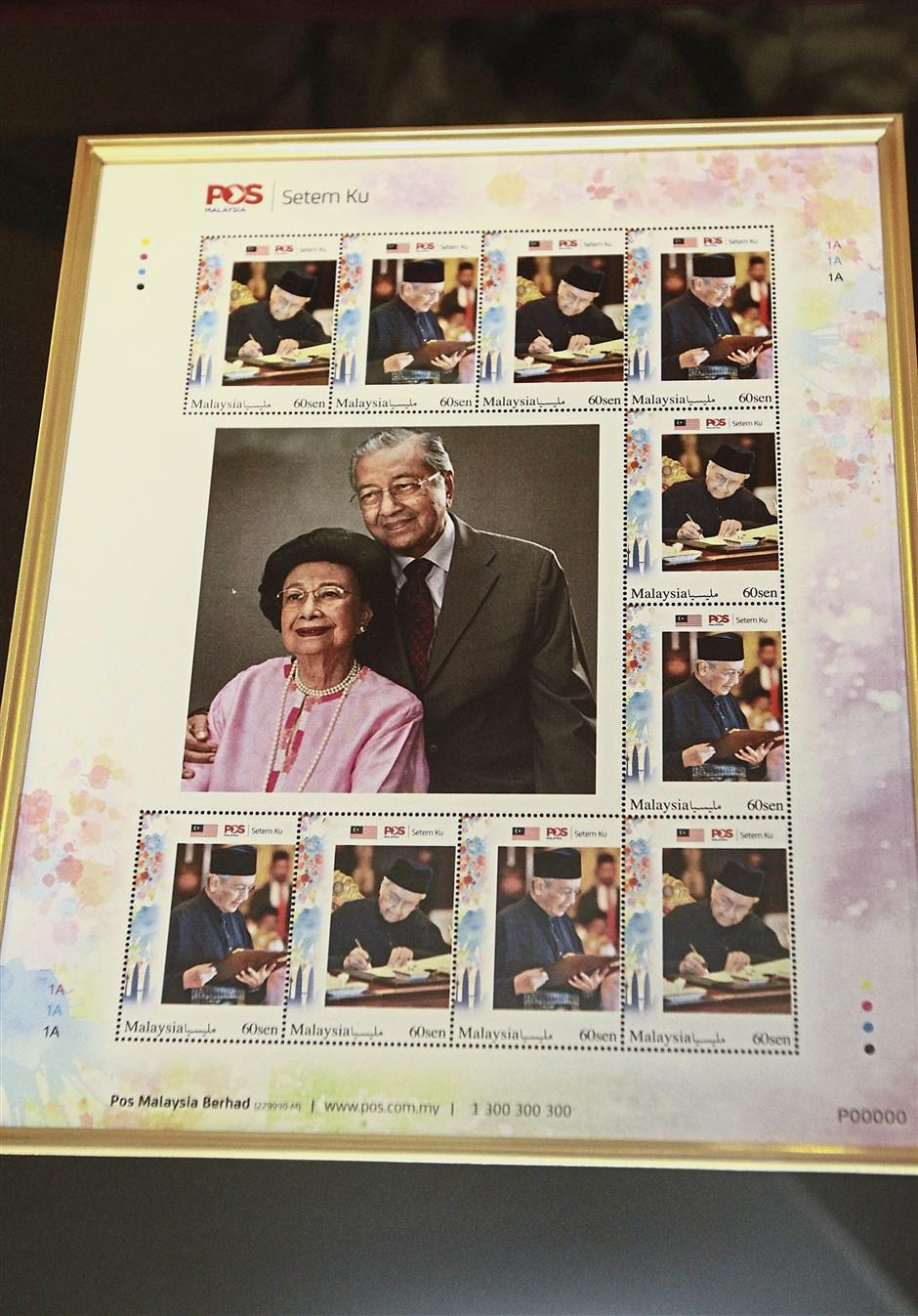 The customised stamps of Dr Mahathir.