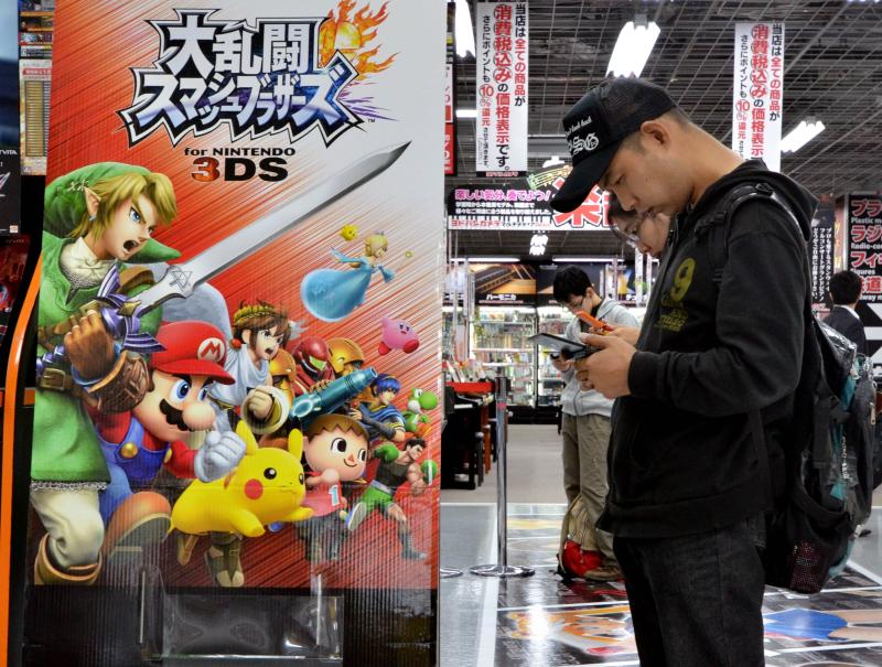 Videogame giant Nintendo says its 9-month (to December) net profit soared six-fold to US$504mil as a sharply weaker yen boosted its bottom line and helped offset slowing sales of its 3DS system - AFP Photo.