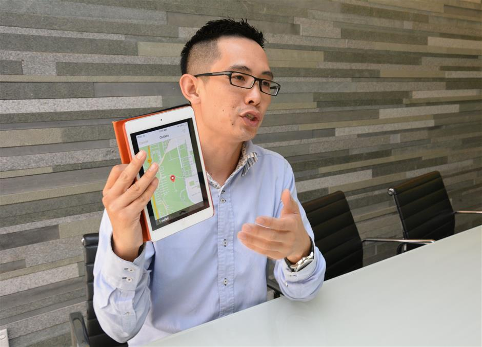 Added advantage: CP Lim, managing director at ATA Retail Solution Sdn Bhd explains how location based services can help give retailers a competitive edge. FOR BYTZ USE ONLY.