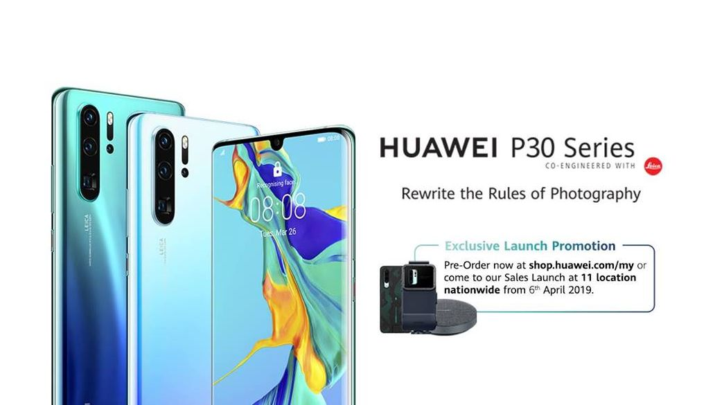 Three things that you can't miss at the Huawei P30 series sales
